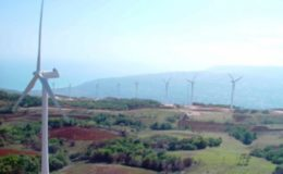 Wigton WInd Farm, Jamaica. Image: via Panoramio